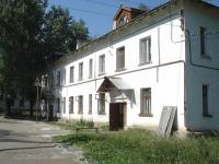 志古列夫斯科, Pchtovaya st, 房屋 21. 公寓楼