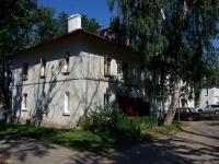 志古列夫斯科,  , house 21. 公寓楼