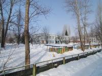 Жигулевск, улица Почтовая, дом 29А. детский сад