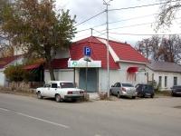 Жигулевск, улица Приволжская, дом 9Б. магазин