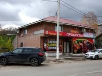 Жигулевск, улица Приволжская, дом 10. магазин