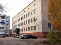 志古列夫斯科,  , house 15А. 门诊部