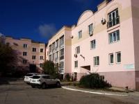 Zhigulevsk, Privolzhskaya st, house 2А. Apartment house