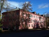 Жигулевск, улица Приволжская, дом 3. многоквартирный дом