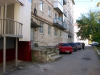 Zhigulevsk, Privolzhskaya st, house 5. Apartment house