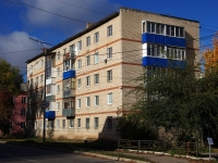 neighbour house: st. Privolzhskaya, house 5. Apartment house