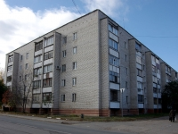 Zhigulevsk, Privolzhskaya st, house 7. Apartment house