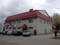 "Zhigulevsk, shopping center ""Волгарь"", Privolzhskaya st, house 14"