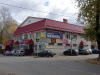 "neighbour house: st. Privolzhskaya, house 14. shopping center ""Волгарь"""