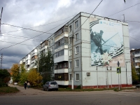 neighbour house: st. Privolzhskaya, house 15. Apartment house