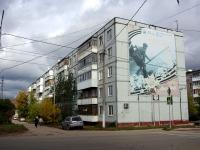 соседний дом: ул. Приволжская, дом 15. многоквартирный дом