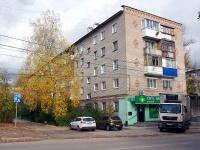 соседний дом: ул. Приволжская, дом 17. многоквартирный дом