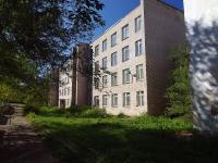 Жигулевск, Пролетарская ул, дом 3