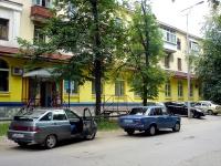 志古列夫斯科,  , house 3. 公寓楼