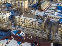 Жигулевск, Пушкина ул, дом 11