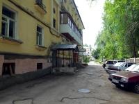 Жигулевск, Пушкина ул, дом 14