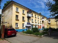 志古列夫斯科,  , house 14. 公寓楼