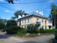 志古列夫斯科,  , house 16А. 公寓楼