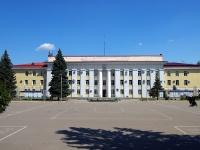 志古列夫斯科,  , house 17. 管理机关