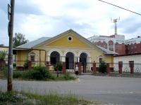 Жигулевск, улица Пушкина, дом 42. офисное здание