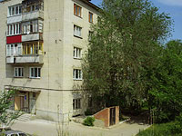 Zhigulevsk, Repin st, house 8. Apartment house