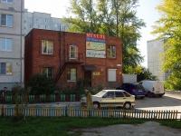 Жигулевск, улица Репина, дом 11А. многофункциональное здание
