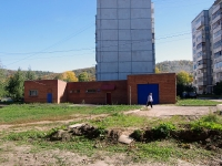 Жигулевск, улица Репина, дом 15А. спортивная школа СДЮСШОР по боксу и лыжным гонкам