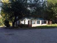 Жигулевск, улица Репина, дом 19. магазин