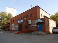 Zhigulevsk, Repin st, house 5А. shopping center