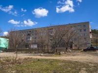 Жигулевск, улица Репина, дом 8. многоквартирный дом