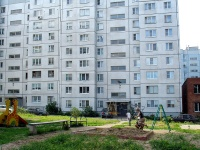 Жигулевск, Репина ул, дом 11