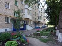 志古列夫斯科, Samarskaya st, 房屋 2А. 公寓楼