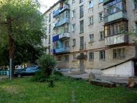 Жигулевск, улица Самарская, дом 2. многоквартирный дом