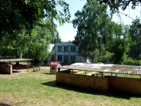 志古列夫斯科,  , house 1А. 幼儿园
