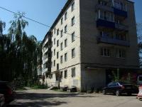Жигулевск, улица Самарская, дом 3. многоквартирный дом