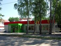 """Жигулевск, улица Самарская, дом 5. универсам """"Пятёрочка"""""""