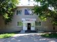 Жигулевск, Самарская ул, дом7