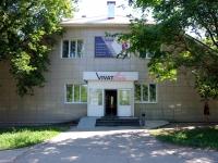 志古列夫斯科,  , house 7. 体育俱乐部