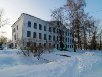 Zhigulevsk, school  №3, Samarskaya st, house 16