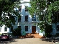志古列夫斯科, 学校  №3, Samarskaya st, 房屋 16