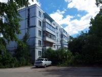 Жигулевск, улица Ткачева, дом 8. многоквартирный дом