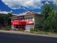 Zhigulevsk, Tkachev st, house 14. store