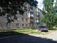 Жигулевск, улица Ткачева, дом 16. многоквартирный дом