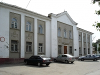 Novokuibyshevsk, Belinsky st, house 5. office building