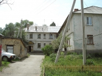 Novokuibyshevsk, Belinsky st, house 9. Apartment house