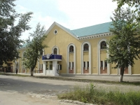 Новокуйбышевск, Белинского ул, дом 14