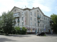 Novokuibyshevsk, Belinsky st, house 18. Apartment house