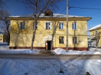 Novokuibyshevsk, Belinsky st, house 3. Apartment house