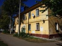 Новокуйбышевск, улица Белинского, дом 3. многоквартирный дом