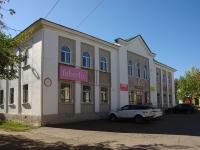 Новокуйбышевск, улица Белинского, дом 5. офисное здание